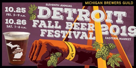 Michigan Brewers Guild 11th Annual Detroit Fall Beer Festival tickets