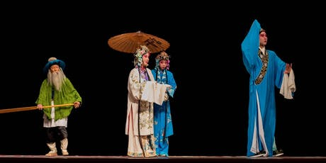 Peking Opera: The Legend of Madam White Snake 京剧 白蛇传 tickets