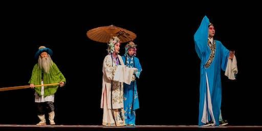 Peking Opera: The Legend of Madam White Snake 京剧 白蛇传