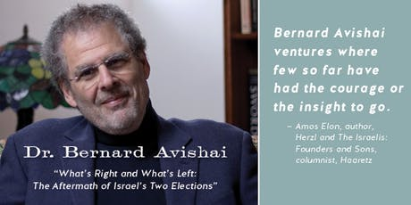 """What's Right and What's Left: The Aftermath of Israel's Two Elections"" tickets"