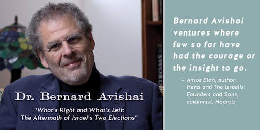 """What's Right and What's Left: The Aftermath of Israel's Two Elections"""