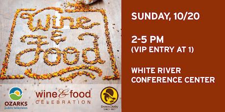 2019 Wine & Food Celebration tickets