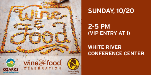 2019 Wine & Food Celebration