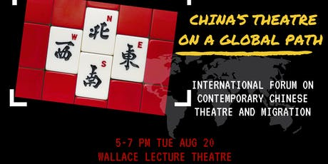International Forum | China's Theatre on a Global Path tickets