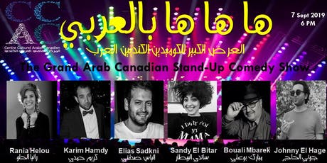 ACCC: HA HA HA in Arabic ها ها ها بالعربي - The Grand Show tickets
