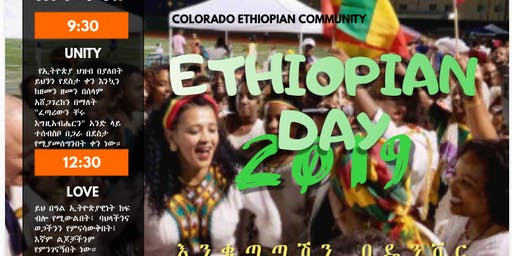 Ethiopian Day Festival, Colorado