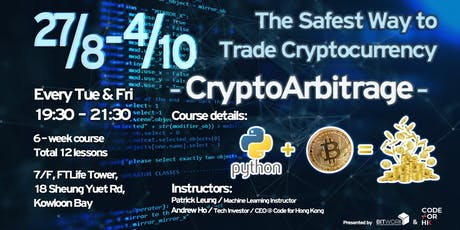 The Safest Way to Trade Cryptocurrency - CryptoArbitrage tickets