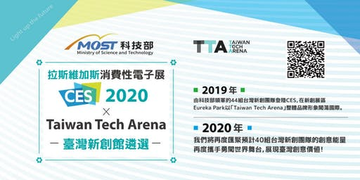 TTA x CES 2020 Taiwan Tech Pavilion Call for application!!