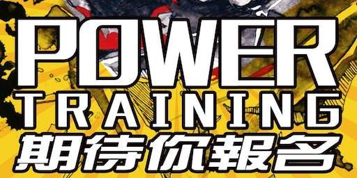 Power training - 銀行服務 - Ivan Wong 23 September 2019