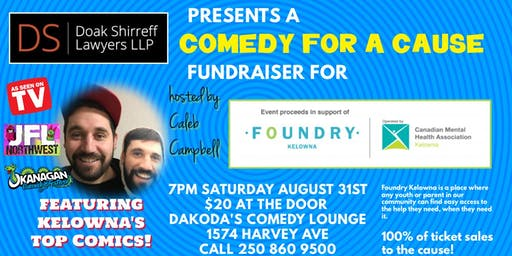 Doak Shirreff presents Comedy for a Cause for Foundry
