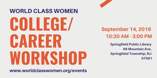 World Class Women 2nd Annual Career/College Workshop