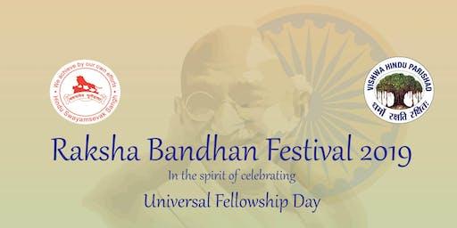 Raksha Bandhan Festival - Universal Fellowship Day 2019