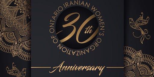 IWOO's Pearl Dove Gala : 30th Anniversary