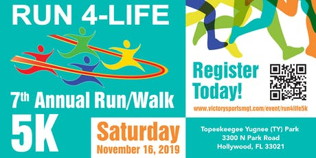 7th Annual Run 4-Life 5K Walk/Run tickets