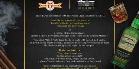 Tomintoul Whisky & Cuban Cigars Experience tickets
