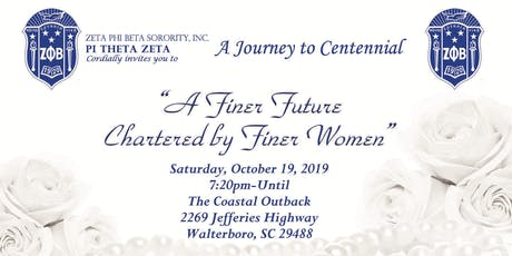 Pi Theta Zeta Chapter Scholarship Benefit tickets