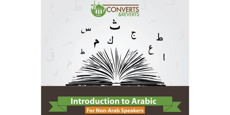 ICPC Introduction to Arabic: Class for Non-Arab Speakers tickets