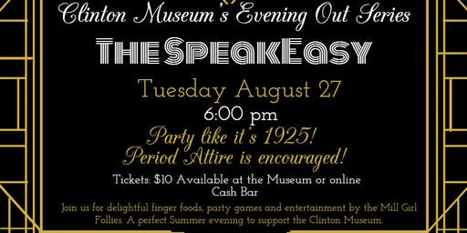 Clinton Museum Night Out Series