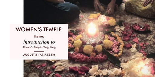Introduction to Women's Temple Hong Kong