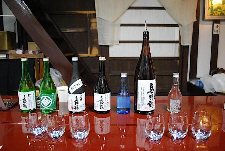 Sake x Umami Workshop image