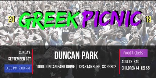 Spartanburg D9 Greek Picnic