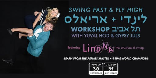 Lindy & Aerials Workshop in Tel Aviv!