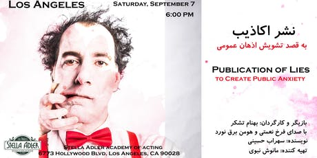 Publication of Lies to Create Public Anxiety by Behnam Tashakor tickets