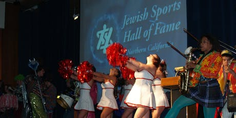 2019 Jewish Sports Hall of Fame Induction Ceremony & Banquet tickets