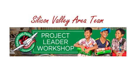 2019 OCC Project Leader Workshop tickets