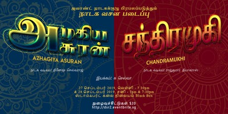 Dramatic Stage Reads of Chandramukghi & Azhagia Asuran tickets