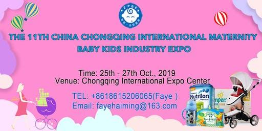 2019 China Chongqing International Maternity Baby Kids Industry Fair