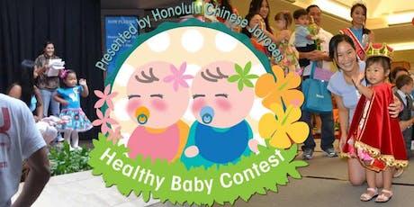 2019 Healthy Baby Contest tickets