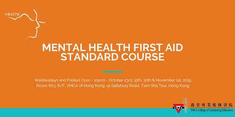 Mental Health First Aid Standard Course Oct (12 hours over 4-days): Oct 23, 25, 30, Nov 1 tickets