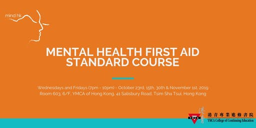 Mental Health First Aid Standard Course Oct (12 hours over 4-days): Oct 23, 25, 30, Nov 1