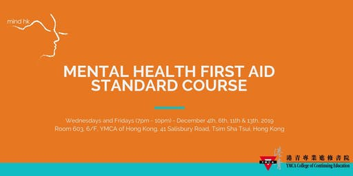 Mental Health First Aid Standard Course Dec (12 hours over 4-days): Dec 4, 6, 11, 13