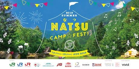 NATSU CAMP FEST tickets