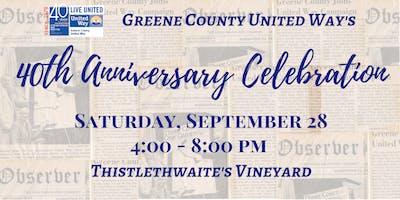 Greene County United Way's 40th Anniversary Celebration