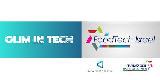 Olim In Tech + FoodTech Israel: All You Can Eat About FoodTech