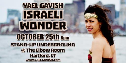 Yael Gavish - Israeli Wonder