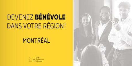 Soirée d'information - Montréal - Devenez bénévole de l'Ordre dans votre région! billets