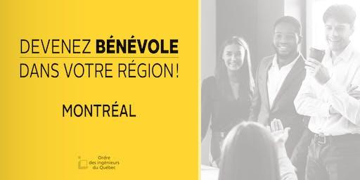 Soirée d'information - Montréal - Devenez bénévole de l'Ordre dans votre région!