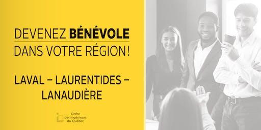 Soirée d'information - Laval-Laurentides-Lanaudière - Devenez bénévole de l'Ordre dans votre région!