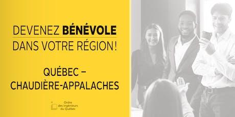 Soirée d'information - Québec-Chaudières-Appalaches - Devenez bénévole de l'Ordre dans votre région! billets