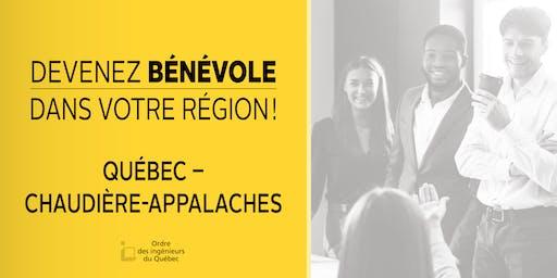 Soirée d'information - Québec-Chaudières-Appalaches - Devenez bénévole de l'Ordre dans votre région!