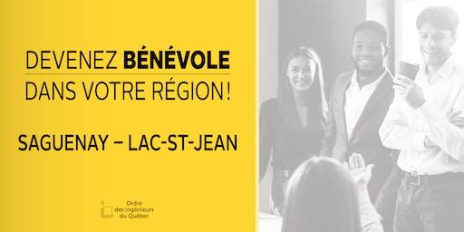 Soirée d'information - Saguenay-Lac-Saint-Jean - Devenez bénévole de l'Ordre dans votre région!