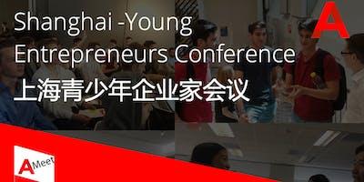 Shanghai Young Entrepreneurs Meetup