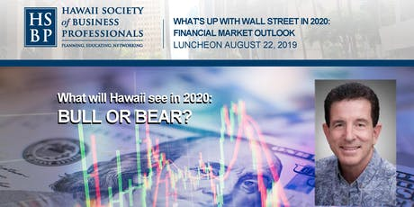 Financial Market Outlook 2020: an HSBP luncheon tickets