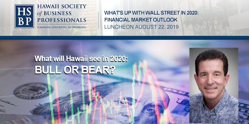 Financial Market Outlook 2020: an HSBP luncheon