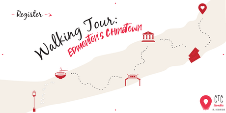 YEG Chinatown Walking Tour tickets