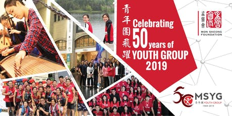 Mon Sheong Youth Group 50th Anniversary Celebration Dinner tickets